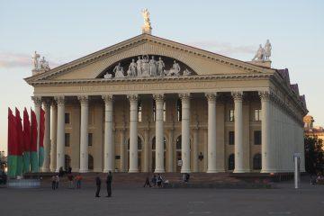 Kulturpalast in Minsk, Belarus
